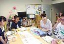 I Loveつづきの商品企画会議