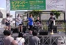 戸塚フリーステージを行いました!