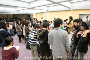 actor-k019-20121202tate