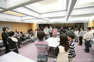 actor-k040-20121202