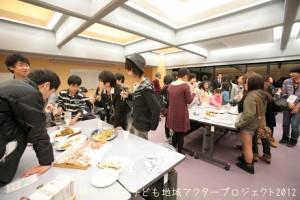 actor-k048-20121202