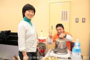 actor-k049-20121202
