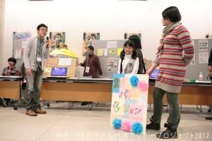 actor-p037-20121202