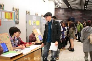actor-p054-20121202