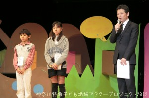actor080-20121202
