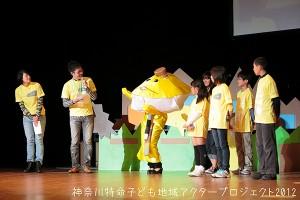 actor086-20121202
