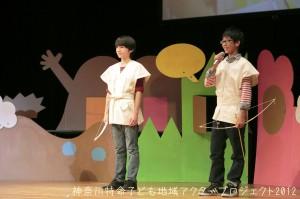actor088-20121202