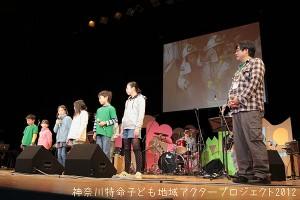 actor161-20121202