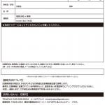 design_ura0416