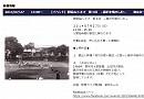 7月27日第3回宿場deシネマ(湘南メディアネットワーク)