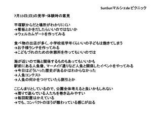 スライド2-2