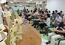 9月6日 横浜都筑文化フォーラム