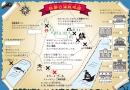 10月18日親子で楽しむ!三崎建築・昭和の魅力発見ウォークラリー