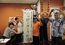 9月10日川崎市幸区「ハッピーサークル」での打ち合わせ