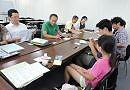寒川町でマップづくり企画会議