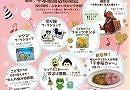 第1回千本桜こども文化祭開催します!