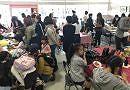 第1回千本桜こども文化祭