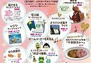 千本桜こども文化祭ミーティング